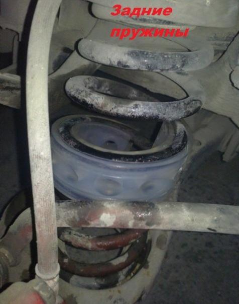 Проставки для увеличения клиренса ваз 2109 передние